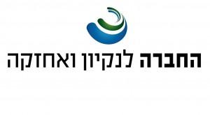 ניקוי ספות בד בתל אביב